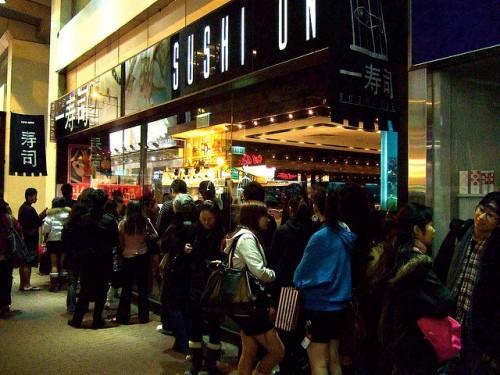 Hong Kong Food Culture - Queuing