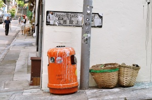 The melting garbage can on Upper Station Street in PoHo, Sheung Wan.